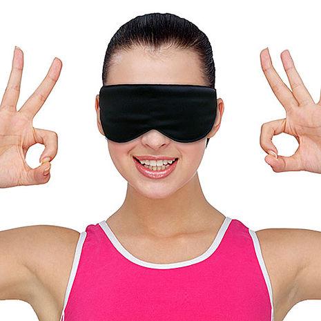 TAZCO-光波能量眼罩-( S / L)黑色L
