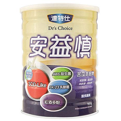 達特仕-安益慎(900公克/罐共1罐)
