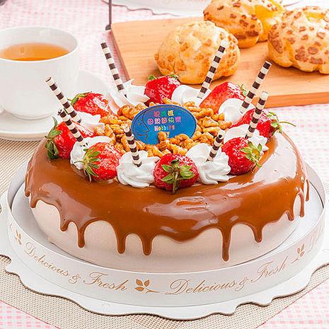 【樂活e棧】生日快樂造型蛋糕-香豔焦糖瑪奇朵蛋糕(6吋/顆共1顆)水果x芋頭