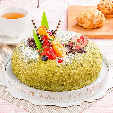 【樂活e棧】生日快樂造型蛋糕-夏戀京都抹茶蛋糕(6吋/顆共1顆)芋頭x布丁