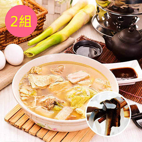 樂活e棧-低卡飽足降卡火鍋+蒟蒻麵-原味烏龍+醬任選(1人份/組,共2組)豆瓣醬