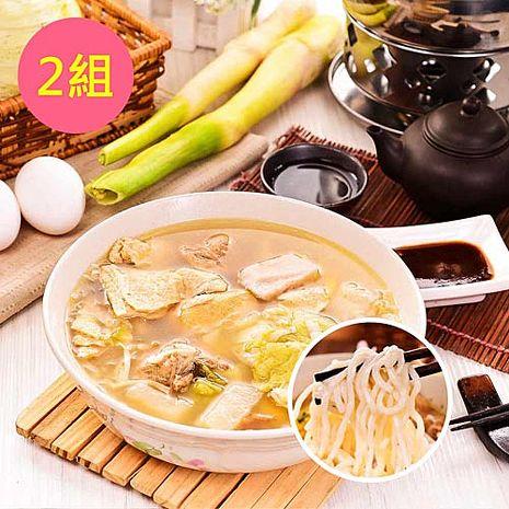 樂活e棧-白木耳水降卡火鍋+蒟蒻麵-燕麥拉麵+醬任選(1人份/組,共2組)蔬食 義式青醬