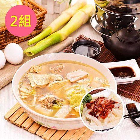 樂活e棧-薏仁水降卡火鍋+蒟蒻麵-義大利麵+醬任選(1人份/組,共2組)蔬食 番茄紅醬