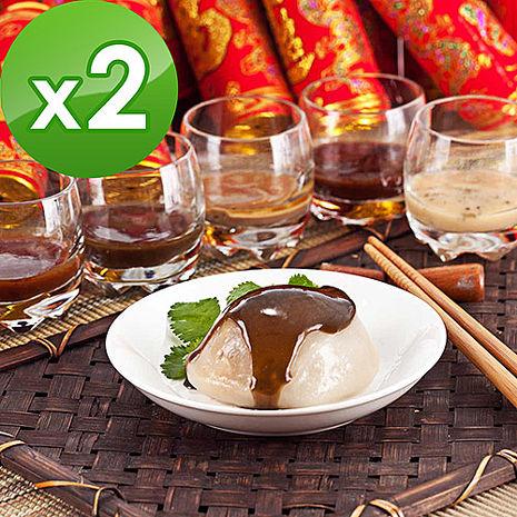 三低素食年菜 樂活e棧-福氣圓滿-素肉圓+醬-素食可食(6顆/袋共2袋)麻醬