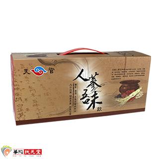 【華陀扶元堂】天官人蔘五味飲(6瓶/盒)