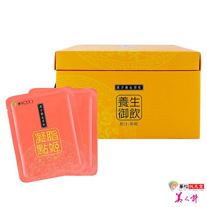 華陀扶元堂-漢方茶飲-赤小豆薏仁飲1盒(20袋/盒)