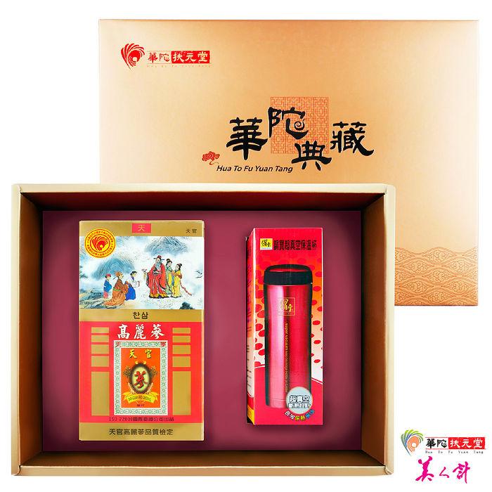 華陀扶元堂-天官高麗蔘茶禮盒1盒(高麗蔘茶包35入+鍋寶保溫杯)