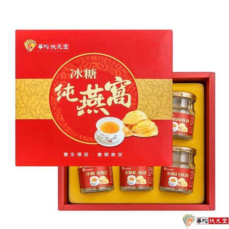 華陀扶元堂-冰糖純燕窩1盒(6入/盒)