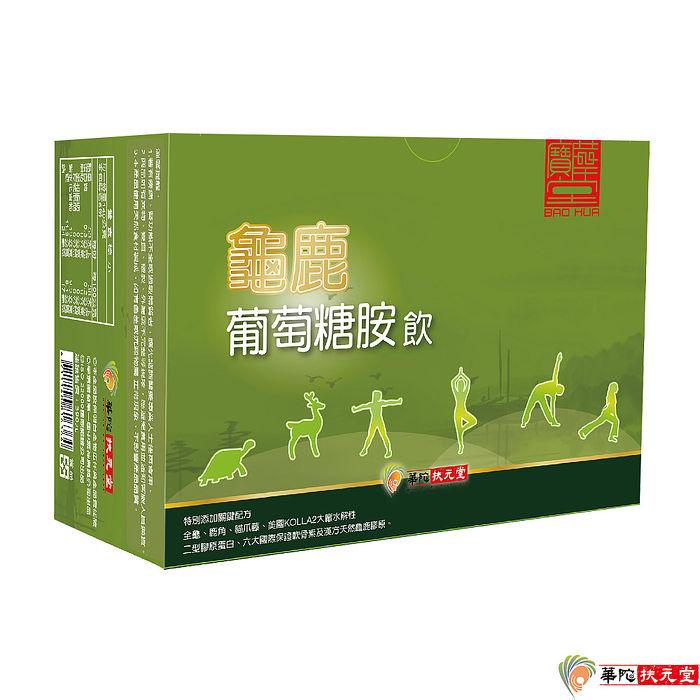 華陀寶華堂-龜鹿雙寶葡萄糖胺飲1盒(60mlx6瓶/盒)