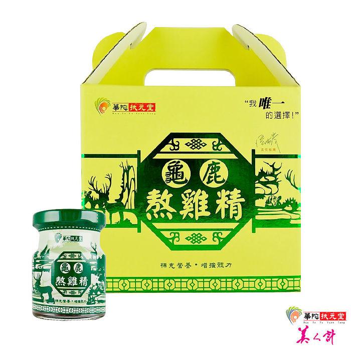 華陀扶元堂-龜鹿熬雞精1盒(12瓶/盒)效期:2017.11.27