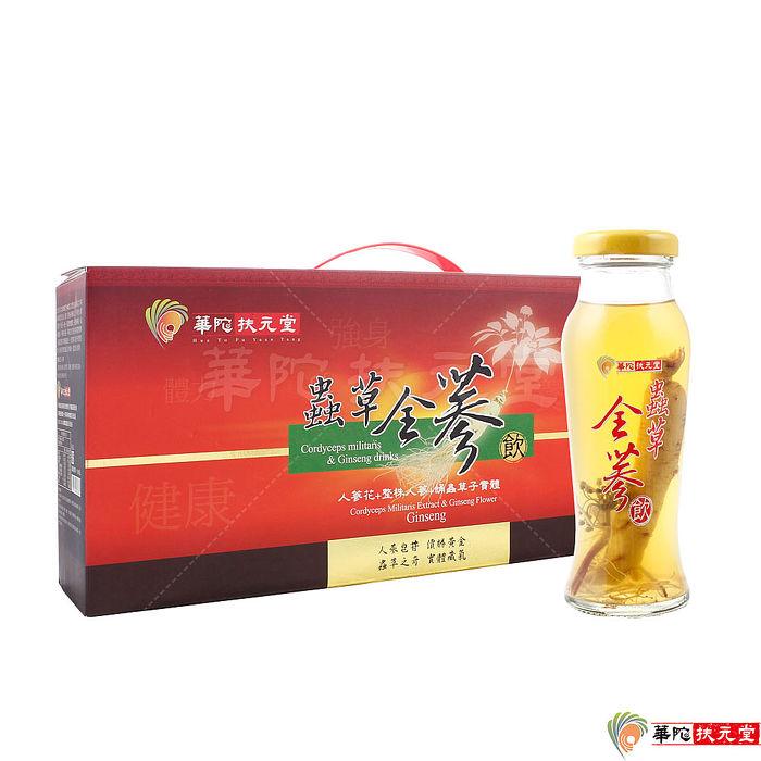 華陀扶元堂-蟲草全蔘飲1盒(6瓶/盒)
