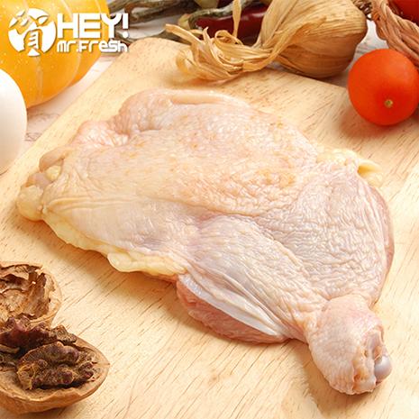 【賀鮮生】原味鮮嫩無骨雞腿排15片(250g/片)