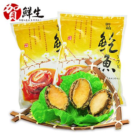 【賀鮮生】特選臻品鮑魚3包入(1kg/包/約12-16顆)