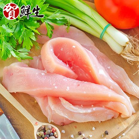 【賀鮮生】鮮嫩去骨切條雞胸肉10包(250g/包)