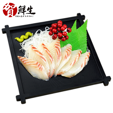 【賀鮮生】刺身級冰鮮鯛魚片60片(20片/盤/200g)