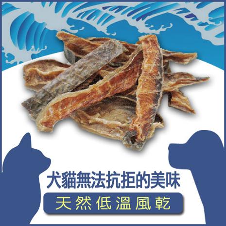 《北海》日式鮭魚肉乾100g*2(犬貓適用)