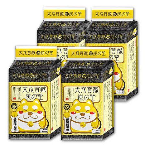 【犬戎寶藏】活性碳尿墊1箱4包(2種尺寸)