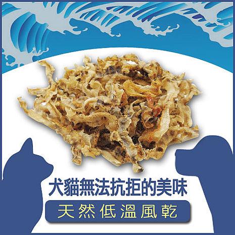 北海日式《干貝唇80G》犬貓適用 2包入