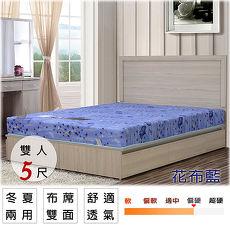 ~UHO~床墊~卡莉絲名床~2.3mm高碳鋼5尺雙人 硬床 蓆面