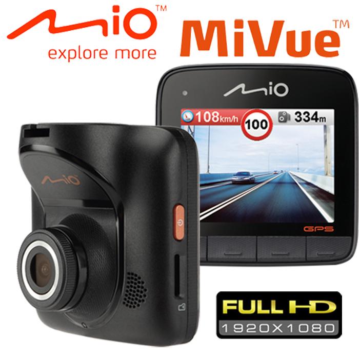 Mio MiVue 538動態預警GPS大光圈行車記錄器+32G卡+點煙器+螢幕擦拭布+手機矽膠立架+吸盤式雙面立架貼