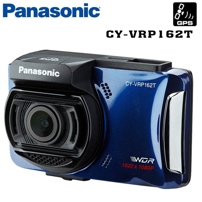 Panasonic國際牌GPS+測速行車紀錄器 CY-VRP162T+再加送點煙器~~~