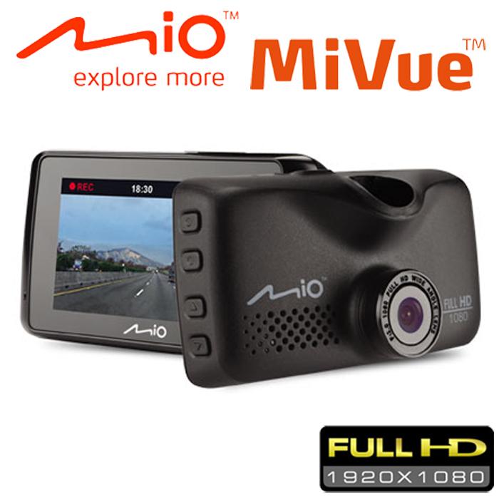 Mio MiVue 608高感光行車記錄器+8G卡+點煙器+(2好禮)