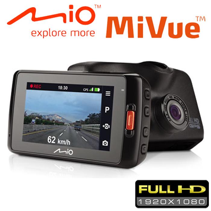 Mio MiVue 618測速預警行車記錄器+16G記憶卡+點煙器+螢幕擦拭布+吸盤式雙面立架貼+手機矽膠立架
