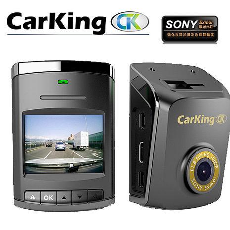 CarKing  A7 安霸A7+ SONY鏡頭高階畫質行車記錄器送16G記憶卡