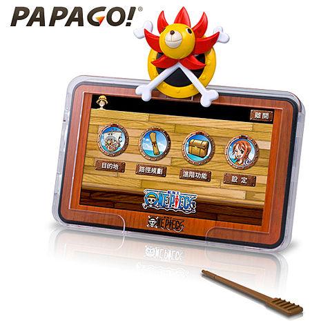 【促銷】PAPAGO ONE PIECE 航海王五吋導航機(台灣限量版)