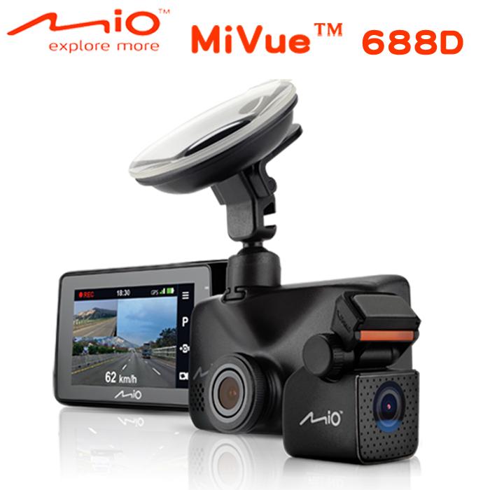 Mio MiVue 688D Sony Sensor+GPS雙鏡頭行車記錄器加贈16G卡+點煙器