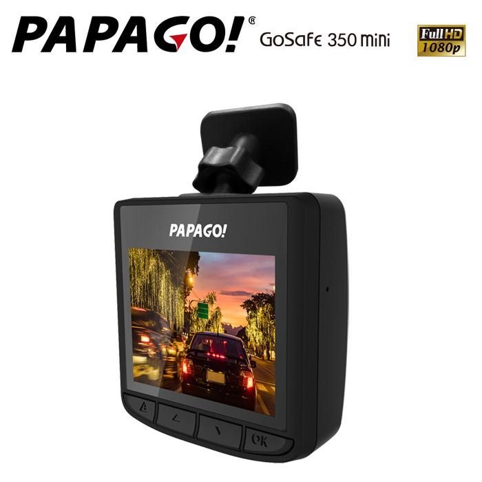 PAPAGO GoSafe 350mini 行車記錄器加贈8G卡