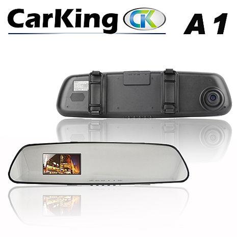 [福利品]CarKing行車王後視鏡行車記錄器A1 加贈8G卡+螢幕擦拭布