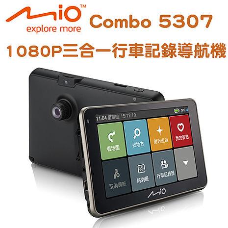 Mio Combo 5307三合一1080P行車記錄導航機+8G記憶卡+點煙器+螢幕擦拭布+多功能束口保護袋