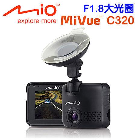 Mio MiVue C320大光圈行車記錄器+16G記憶卡+拭淨布+多功能束口保護袋+觸控筆+點煙器