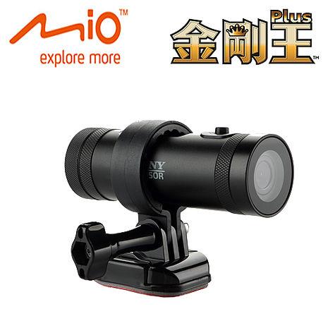 Mio MiVue M560 金剛王Plus機車專用SONY感光元件行車記錄器+16G記憶卡+主機保護套+銀幕拭淨布