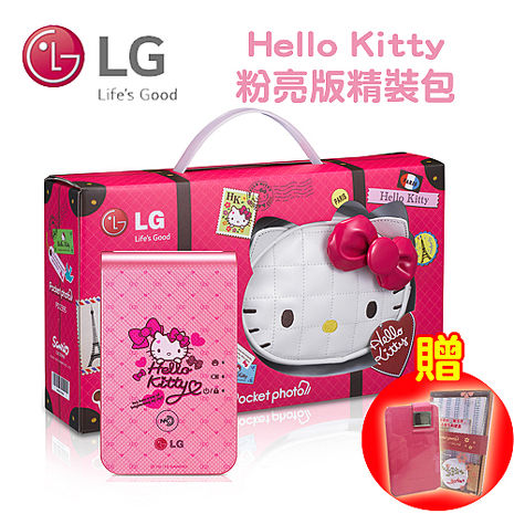 LG Pocket photo 3.0  Hello Kitty口袋相印機PD239S 粉亮版精裝包