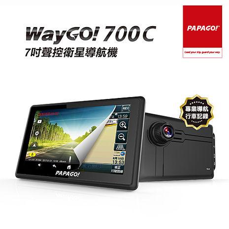 特殺PAPAGOWayGo700C多機一體七吋Wi-Fi行車聲控導航機+16G卡+螢幕擦拭布