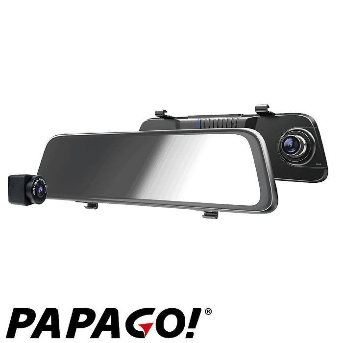 PAPAGO RAY Lite電子後視鏡+前後雙錄行車(內32G)