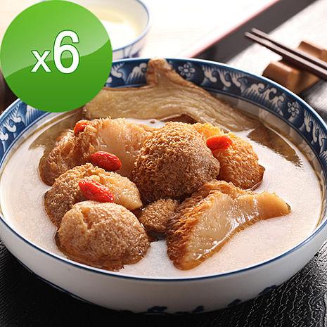 【快樂大廚】滋補麻油猴頭菇/杏鮑菇 6包A方案