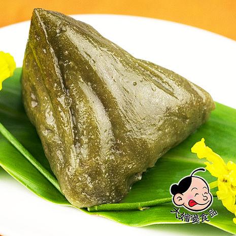 【大嬸婆】客家艾草粄粽(10入) 搶購