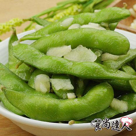 【食尚達人】蒜香毛豆6件組(200g/包)(APP)