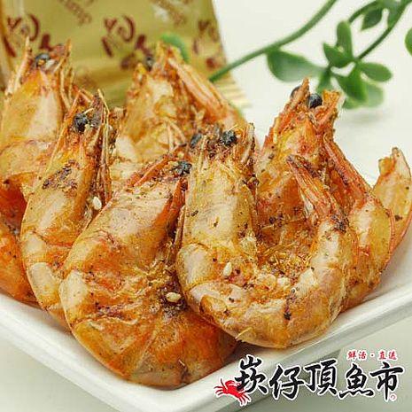 【崁仔頂魚市】酥脆椒鹽蝦酥20包組(5g/包)