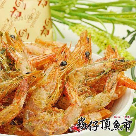 【崁仔頂魚市】酥脆海苔蝦酥20包組(5g/包)