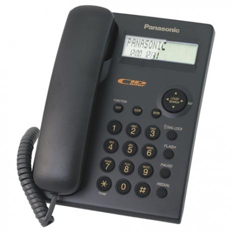 Panasonic KX-TSC11來電顯示有線電話典雅白