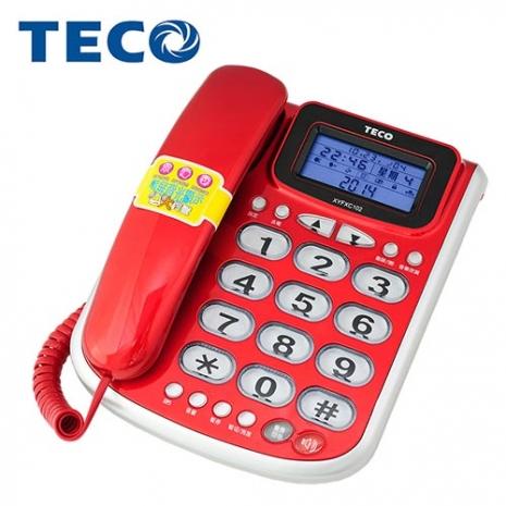 TECO 東元 大字鍵來電顯示 有線電話XYFXC102