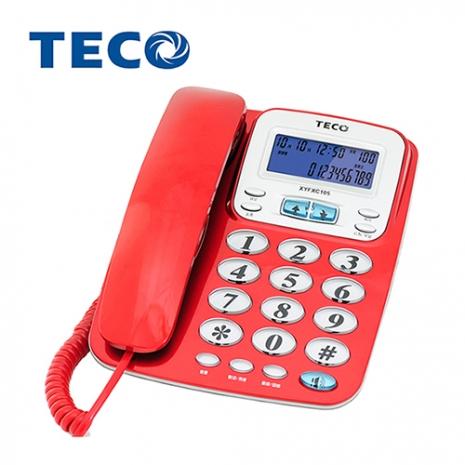 TECO 東元 來電顯示 大字鍵有線電話XYFXC105高雅白