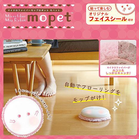 日本CCP Mopet卡哇伊電動掃地機巧克力棕