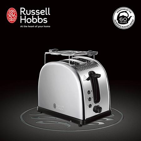 英國 Russell Hobbs Legacy 晶亮烤麵包機 21290TW-晶亮銀