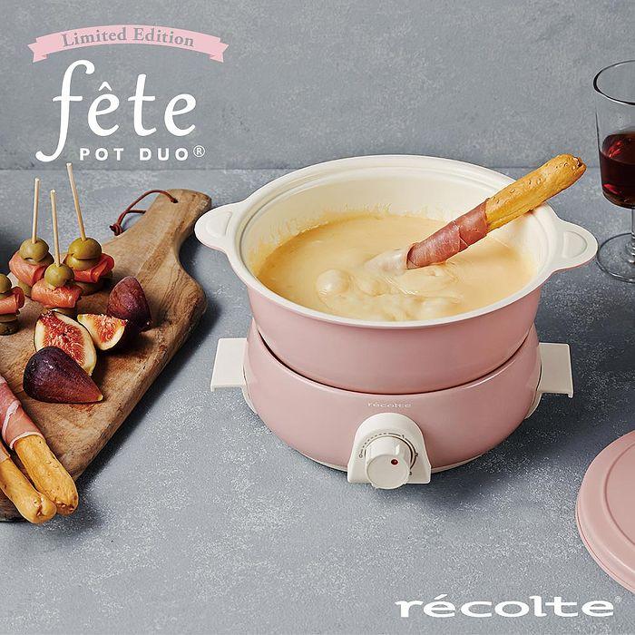 recolte 日本麗克特|fete調理鍋 櫻花粉