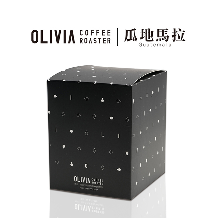 【Olivia Coffee Roaster】瓜地馬拉濾掛咖啡 (10入/盒)